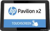 Pavilion x2 10