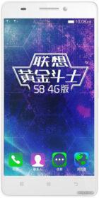 S8 A7600